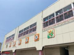堺めぐみ学園