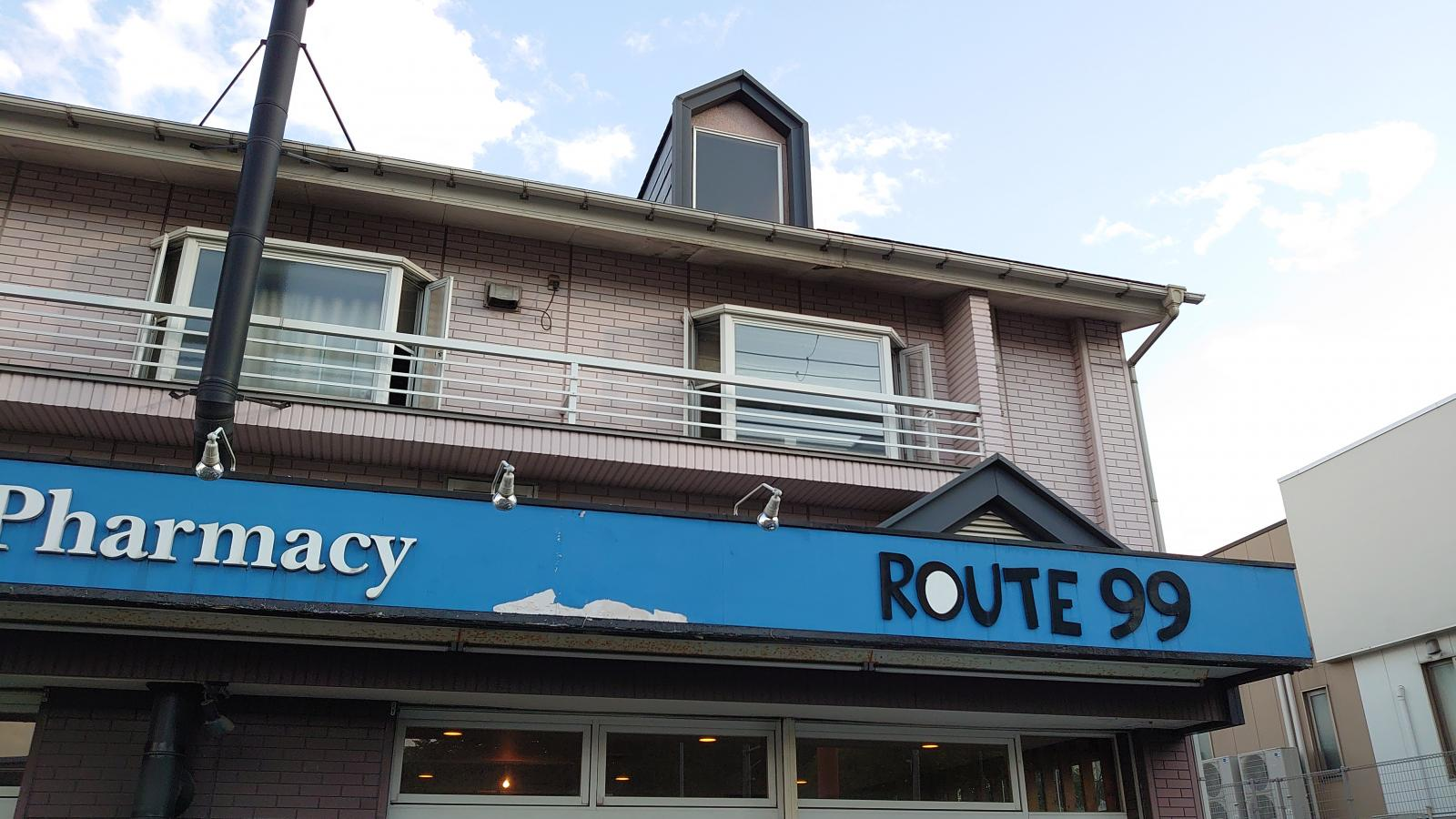 Naturalcafe・ROUTE99_施設外観