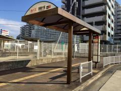 「茶屋ケ坂」バス停留所