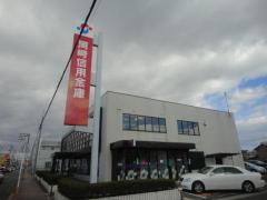 岡崎信用金庫中川支店