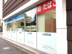 ローソン名駅二丁目店