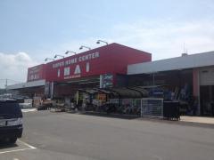 スーパーホームセンターいない松江春日店