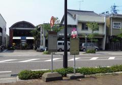 「市民公園中央図書館前」バス停留所