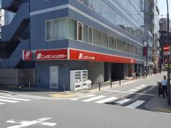 ニッポンレンタカー水道橋駅前営業所