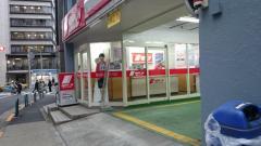 ニッポンレンタカー赤坂通り営業所