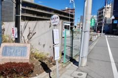 「農業会館」バス停留所