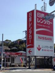 日産レンタカー福岡空港