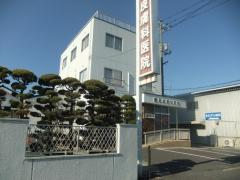 藤田皮膚科医院