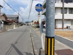 「上余部南口」バス停留所