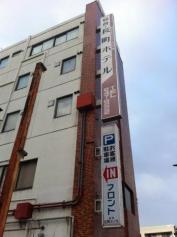 仙台長町ホテル