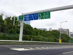 ユキサキナビ】有明出入口(IC)を基点とした路線図