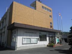 下関市役所・菊川総合支所