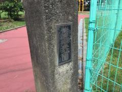 紫原中央公園