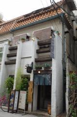 珈琲春秋Kobe岡本店