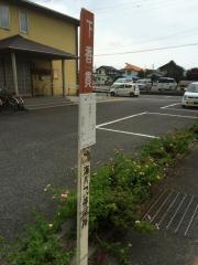 「下香貫」バス停留所