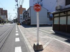 「井口町」バス停留所