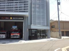 福井市中消防署