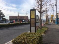 「小手指元町」バス停留所