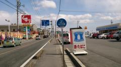 「キクヤ前」バス停留所