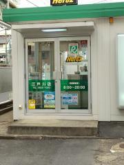 トヨタレンタリース東京江戸川店