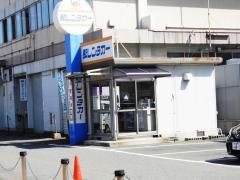駅レンタカー米子駅営業所