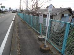 「木の根坂」バス停留所