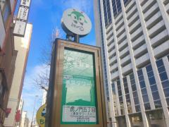 「虎ノ門五丁目」バス停留所