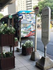 「新神戸駅前」バス停留所