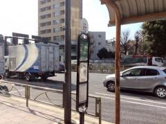 「白金高輪駅前(高輪支所前)」バス停留所
