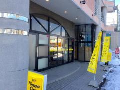 タイムズカーレンタル函館駅前店