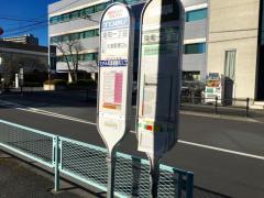 「東町一丁目」バス停留所