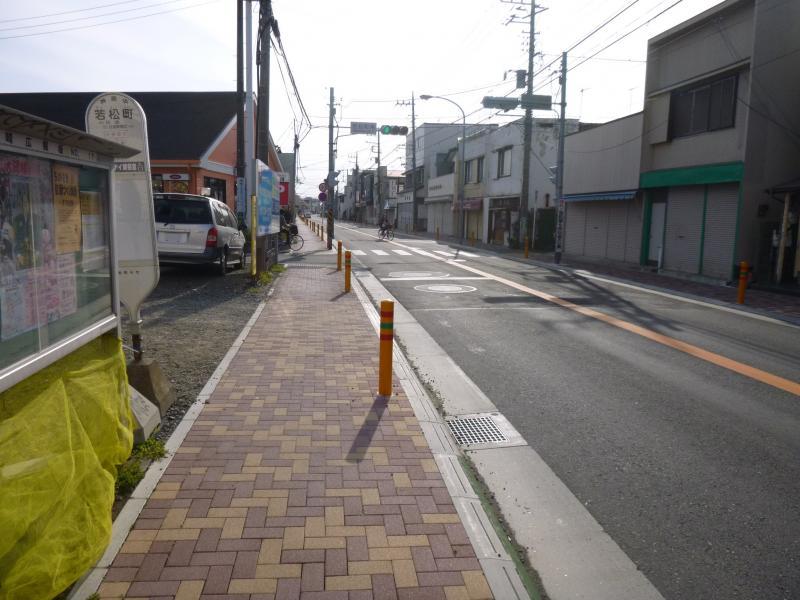 神奈川中央交通「若松町」バス停...
