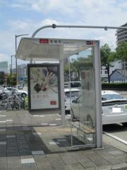 「浅間町」バス停留所