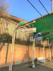 「県営大久保第二住宅前」バス停留所