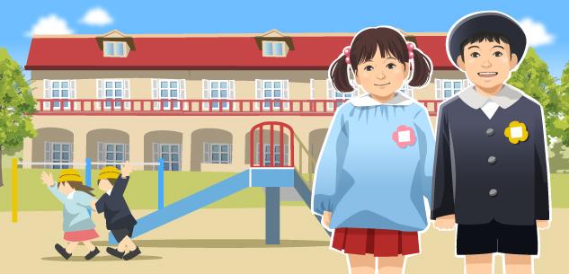 保育園・幼稚園イメージ