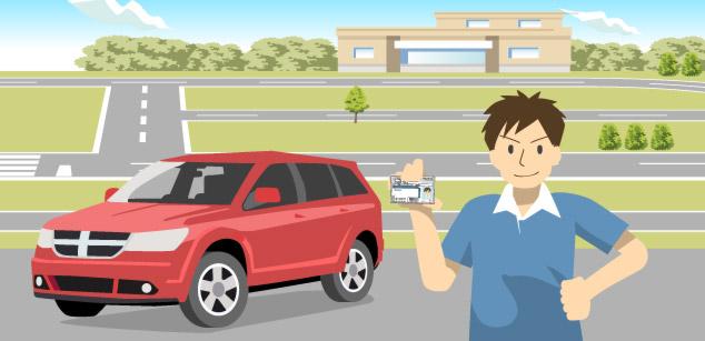 自動車学校・運転免許試験場イメージ
