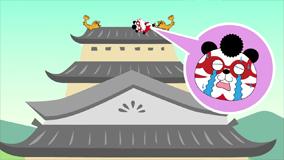 観光施設へ飛ぶの巻 イメージ画像