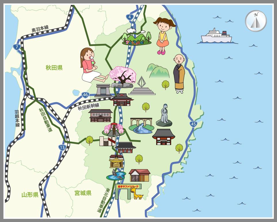 岩手県の観光マップ・レジャーマップ【ホームメイト・リサーチ】
