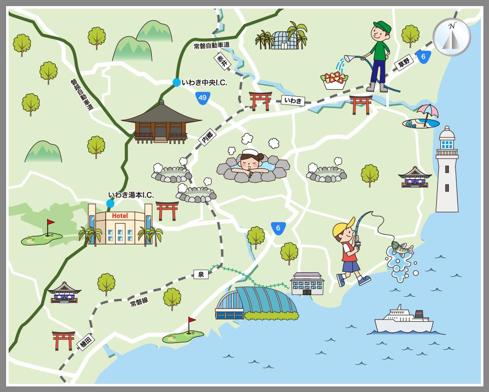 福島県いわき市の観光マップ・レジャーマップ【ホームメイト ...