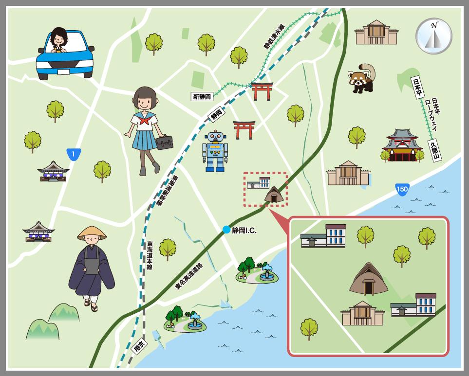 静岡市駿河区の観光マップ・レジャーマップ【ホームメイト ...