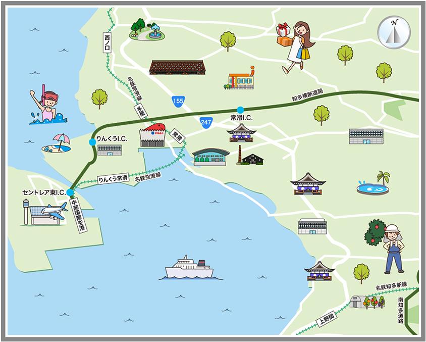 愛知県常滑市の観光マップ・レジ...