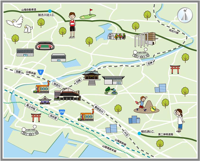 兵庫県加古川市の観光マップ・レジャーマップ【ホームメイト ...