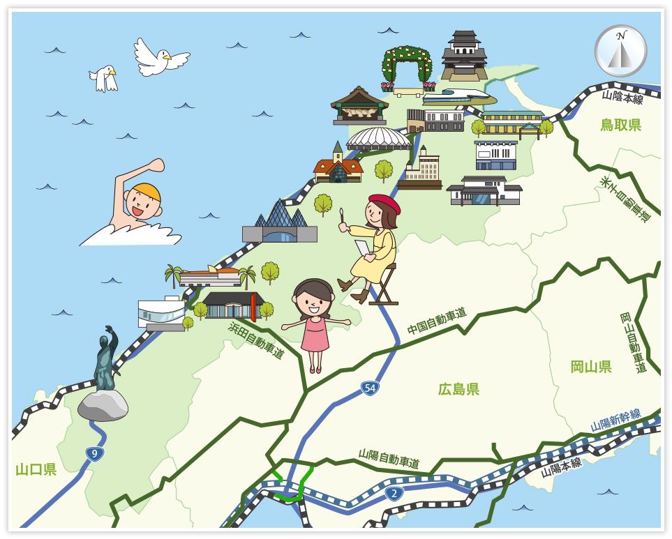 島根県の観光マップ・レジャーマ...