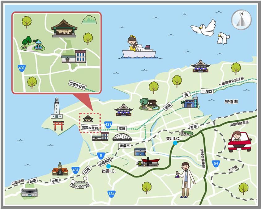 出雲市の観光マップ・レジャーマップ【ホームメイト・リサーチ】
