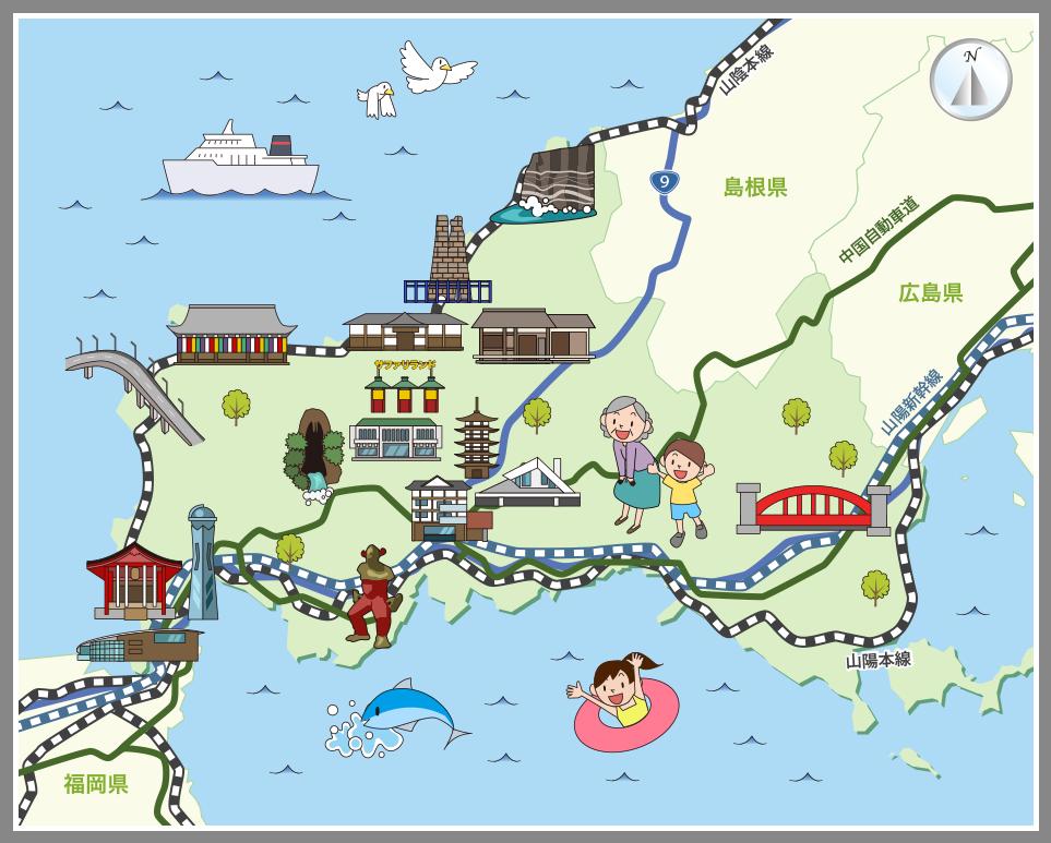 山口県の観光マップ・レジャーマップ【ホームメイト・リサーチ】