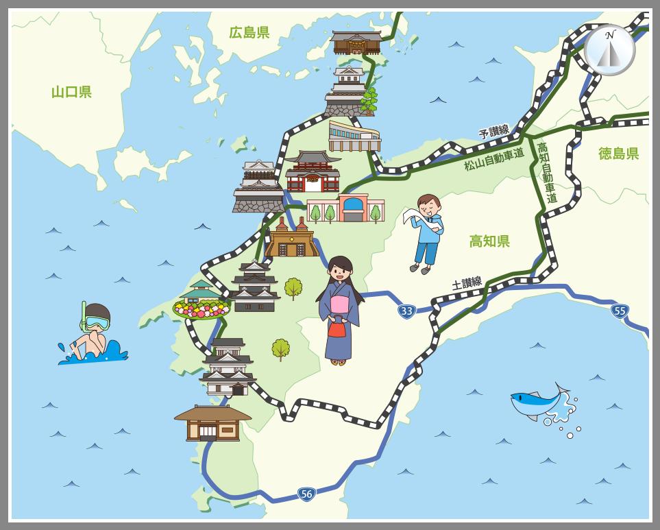 愛媛県の観光マップ・レジャーマ...