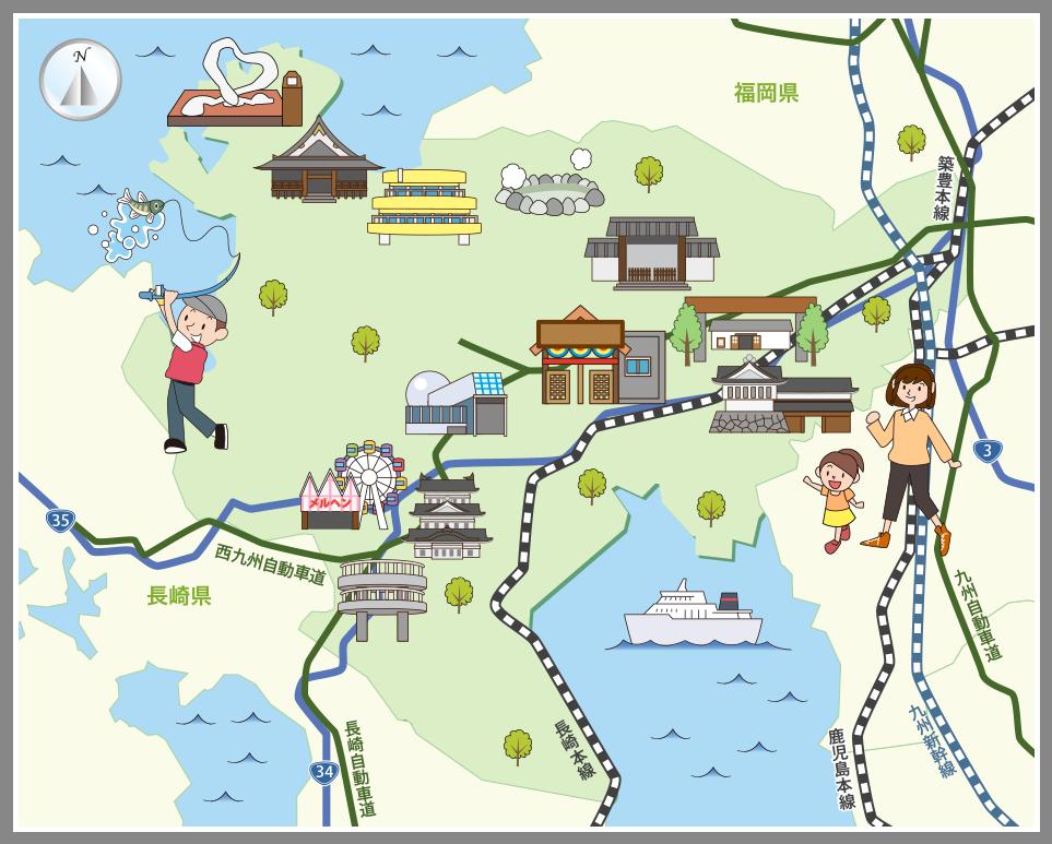 佐賀県の観光マップ・レジャーマップ【ホームメイト・リサーチ】